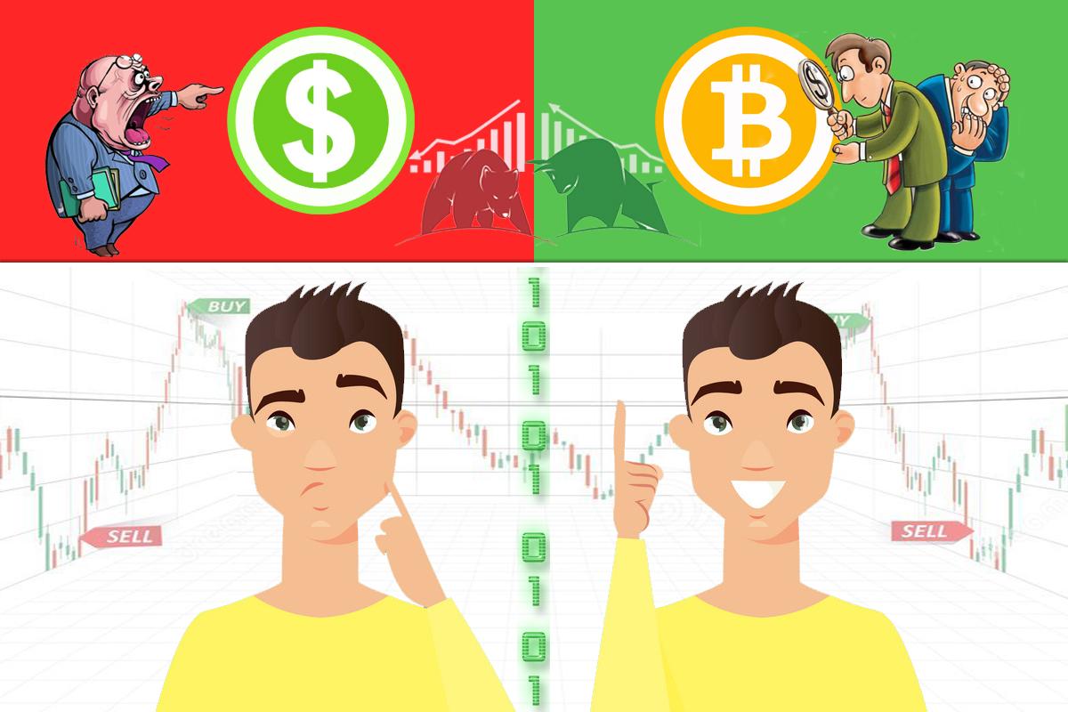 Суть криптовалюты и почему она будет расти в цене